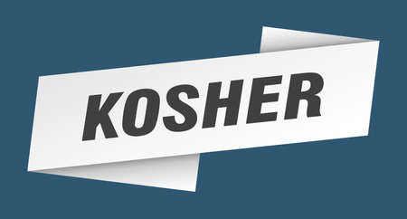 kosher banner template. kosher ribbon label sign
