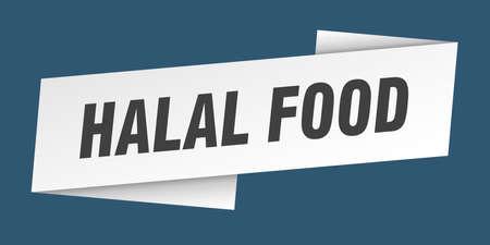 halal food banner template. halal food ribbon label sign Ilustracja