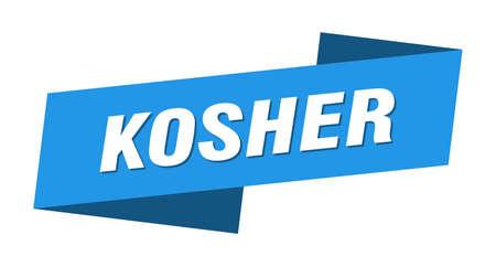 kosher banner template. kosher ribbon label sign