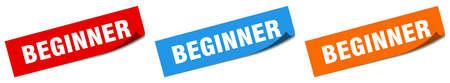 beginner paper peeler sign set. beginner sticker