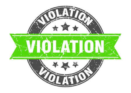 violation round stamp with ribbon. sign. label Иллюстрация