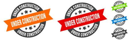 under construction stamp. under construction round ribbon sticker. label 矢量图像
