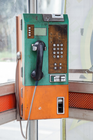 phone booth: phone booth Stock Photo