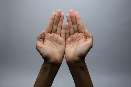 supplication: Praying Hands Stock Photo