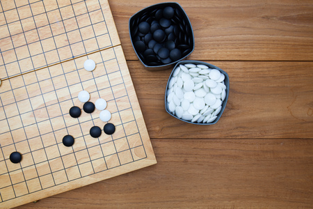 strategical: Traditional chinese boardgame Go