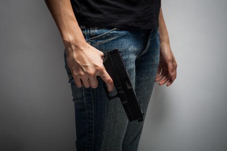 vengeful: Girl Officer Concealing Weapon