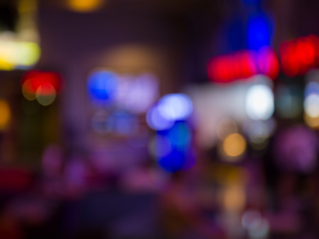 Blur of Defocus Background of People Waiting Areas in Movie or Cinema Complex Lounge Stock Photo