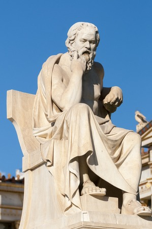 classical statue of Socrates sitting