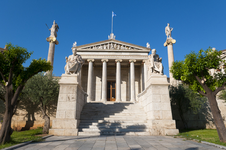 academy of athens at sunny day