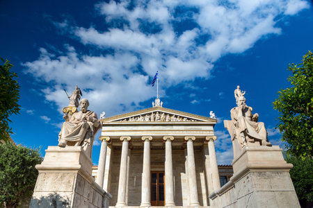 Entrance of academy of athens with the four statues