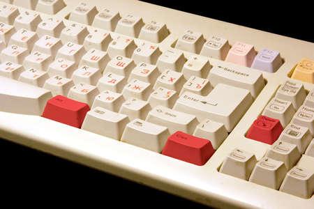 Ctrl-Alt-Del keyboard Stock Photo - 8384021