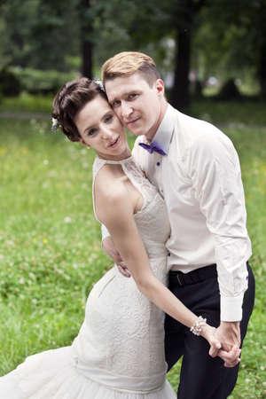 Wedding dance of bride and groom outdoor  photo