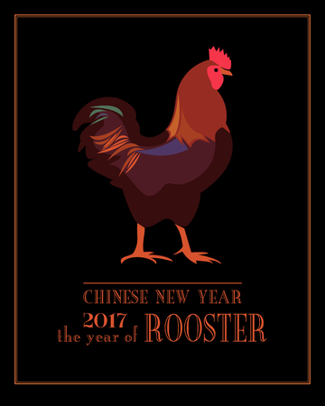 chineese: Red Rooster, symbol of 2017 on the Chinese calendar. Silhouette of flat red cock isolated on black background. Happy New Year greeting card. Vector illustration Illustration