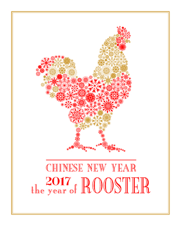 Red Rooster, symbol of 2017 on the Chinese calendar. Silhouette of red cock from snowflakes isolated on white background. Happy New Year greeting card. Vector illustration