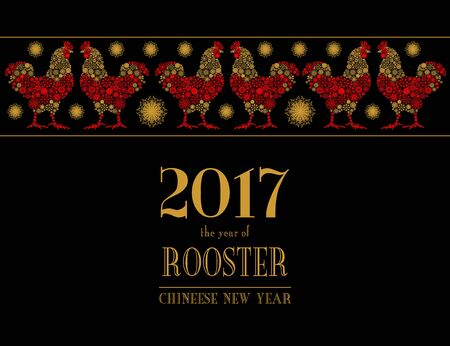 chineese: Red Rooster, symbol of 2017 on the Chinese calendar. Horizontal pattern from red cocks from snowflakes isolated on black polygon background. Happy New Year greeting card. Vector illustration Illustration