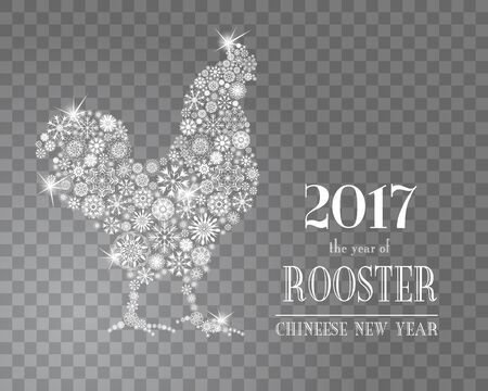 chineese: Rooster, symbol of 2017 on the Chinese calendar. Silhouette of a cock from snowflakes isolated on transparent background. Happy New Year greeting card design. Vector illustration