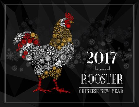 chineese: Rooster, symbol of 2017 on the Chinese calendar. Silhouette of red and white cock from snowflakes isolated on black polygon snowflakes background. Happy New Year greeting card. Vector illustration Illustration