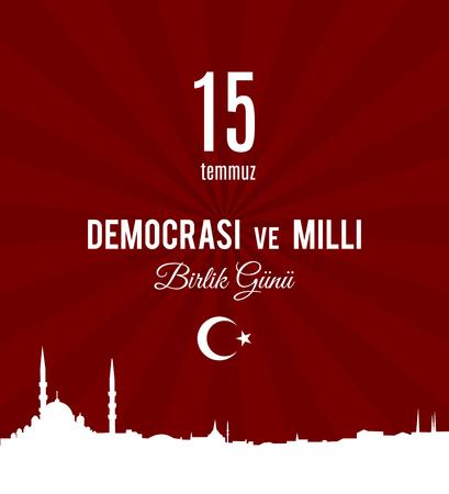 터키 휴일 Demokrasi ve Milli Birlik Gunu 터키에서의 번역 : 터키의 민주주의와 민족 통일의 날. 햇살 배경에 이스탄불의 스카이 라인과 벡터 인사말 현수막