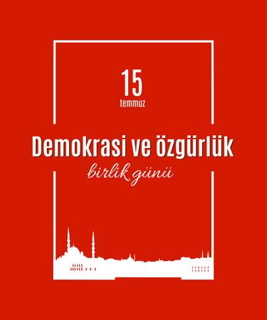 Turkije vakantie Demokrasi ve özgürlük Birlik Gunu 15 Temmuz Vertaling uit het Turks: De dag van democratie en vrijheid van 15 juli. Vector eenvoudig kader met horizon van de de stadsbanner of affiche van Istanboel