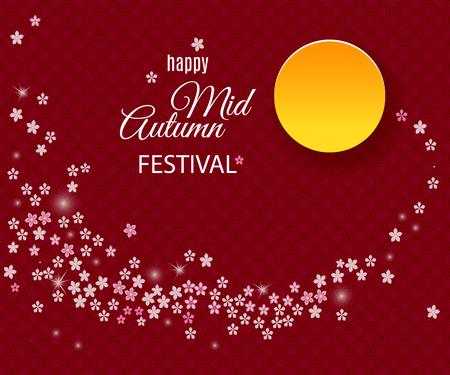 Happy Mid Autumn Festival achtergrond met maan en sakura boom bloem stroom. Vector illustratie voor chinees vakantie ontwerp