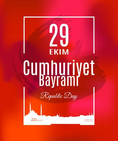 Turkey holiday Cumhuriyet  Bayrami 29 Ekim. Illustration