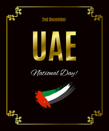 United Arab Emirates Independence Day placard, banner or greeting card with golden frame and grunge UAE flag. Vector illustration