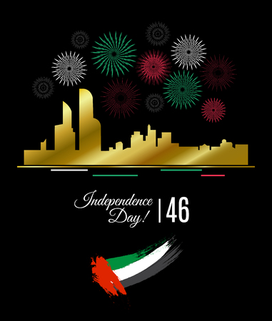 United Arab Emirates Independence Day placard, banner or greeting card with golden Abu Dhabi skyline, fireworks around it and grunge UAE flag. Vector illustration Illustration