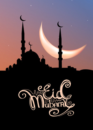 Arabic islamic holiday Eid Mubarak greeting card with mosque silhouette on sunset sky and handwritten lettering. Vector vertical illustration