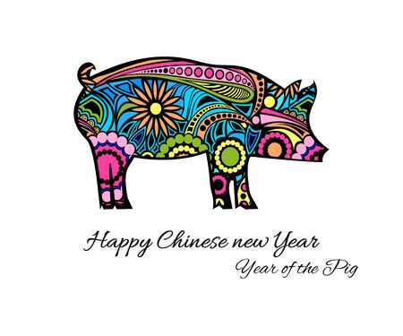 Ornamental pig or wild boar a symbol of the 2019 Chinese New Year isolated on white background. Template design for greeting cards, calendars, banners, posters. Vector illustration for Asian holiday
