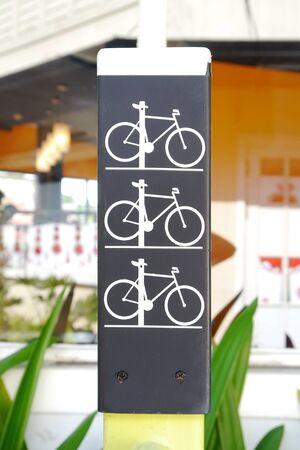 se�al parking: Muestra del estacionamiento de bicicletas.