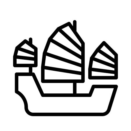 Sailboat vector, Watercraft line design icon editable outline