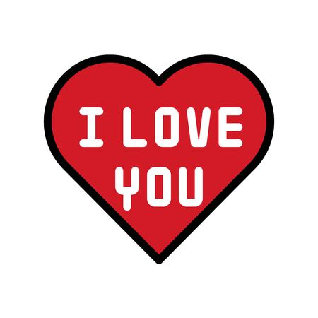 I love you heart vector, Valentine and love related filled outline style icon