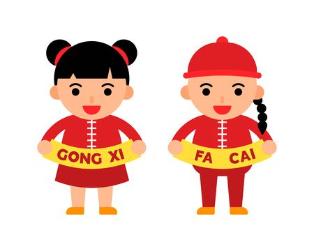 china new year material of chinese boy and girl illustration flat design