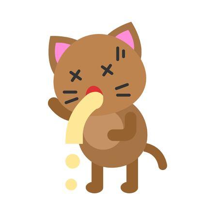 Cute Cat avatar vector illustration, flat style icon