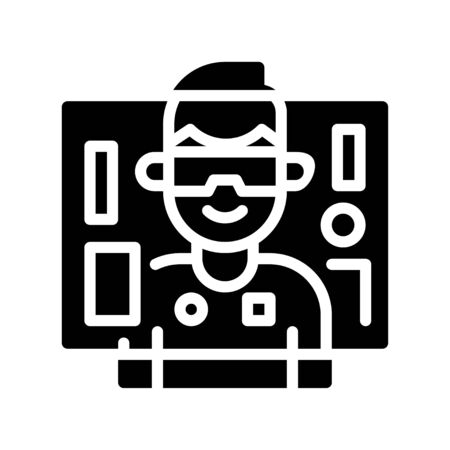 Virtual reality vector illustration, Future technology solid design icon