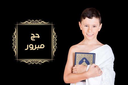 Greeting Card - Eid Al Adha - Arabic Translation : Happy Sacrifice Feast Stock Photo