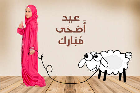 Happy Muslim girl celebrating the Sacrifice Feast with her illustration sheep