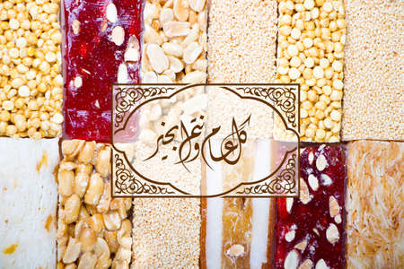 Collection of Beans Candies and Sweets Sweets ( Mawlid Halawa )- Egyptian Culture Dessert usually Eaten During Prophet Muhammad Birth Celebration