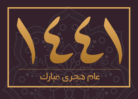 New Hijri Year Greeting Card - Arabic Translation : Happy New Hijri Year 1441 -  vector illustration
