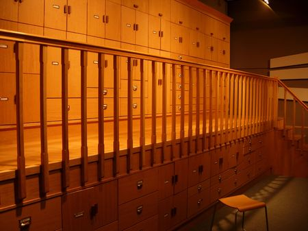 depository: archival depository