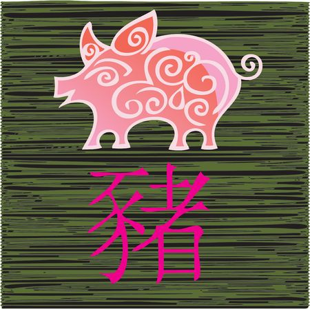 chinese script: Pig - China year horoscope