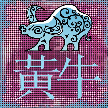 Ox - China year horoscope photo