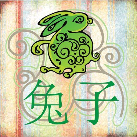 Rabbit - China year horoscope photo