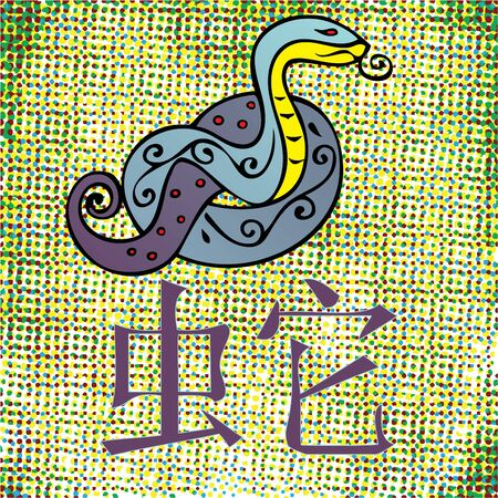 Snake - China year horoscope photo