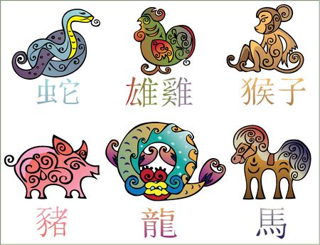 snake calligraphy: china symbol horoscopes