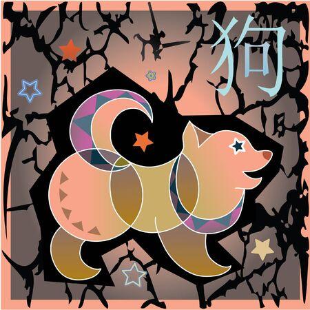 stylish clip-art of year horoscope  photo