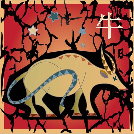 stylish clip-art of year horoscope  Stock Photo