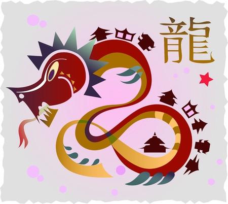 snake calendar: symbol of dragon 2012 Illustration