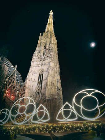 stephansplatz: moon in sky near Stephan Cathedral in Christmas night, 25 December