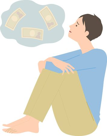 Men who worry about money Çizim